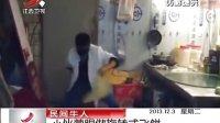 江西卫视:小伙蒙眼做旋转式飞饼[晨光新视界]