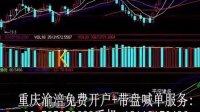 重庆渝涪农副产品电子交易市场简介