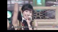 言い訳Maybe AKB48 渡边麻友 center版