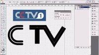 AI教程:第二节 cctv台标制作-2