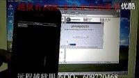 iphone4越狱 苹果4越狱 苹果越狱教程 远程苹果越狱 苹果5.0越狱