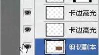ps图文《独舞的枫叶》小雨心扉老师主讲  微缘录像 2013.12.4