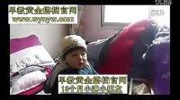 韩国coco打底裤 蕾丝兴趣发现-双语不用教动画片-优酷网,视频高清在线观看coco-coco-anime