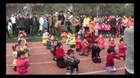 江西吉州区天天乐保育院亲子运动会