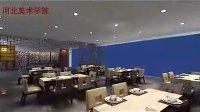 河北美术学院环艺学院餐饮空间设计