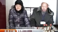 青海经视《福彩天天乐》11月17日节目