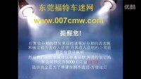 东莞福特购车分期付款办理流程