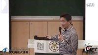 视频: 四、命題邏輯語言