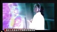 视频: 田颜华:排毒垢与健康(视频);招商,销售推广:QQ49003008