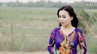 视频: 越南歌曲 Bài Ca Kỷ Niệm周年纪念歌曲-Huỳnh Nguyễn Công Bằng黄阮公平Lưu Ánh Loan刘英鸾