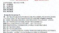 视频: 濮阳网站建设,濮阳网站制作,濮阳域名注册,QQ:269364795