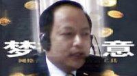 创业红桃k 梦想生意与未来互联网趋势分享  QQ 980819368