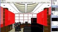 3Dmax室内设计家庭装修实例视频教程16.会议室效果图会议室设计方案 1[NoDRM]-7