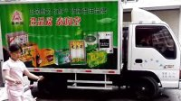 面包车体喷绘广告图片送货车车厢广告喷漆私家车身广告张贴车身广告审批商务车车身广告制作