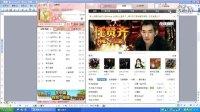 视频: 禹州游戏论坛流出:不是绿钻照样用QQ音乐添加空间背景音乐(语音版)