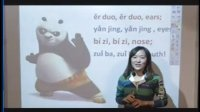中英字幕:对外汉语教学-老外研究汉字入门动画4:学中文汉字重要性