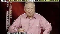 视频: 张传玺—始皇帝 秦皇赢政的卓越领导力QQ:2415483793手机:15811827595