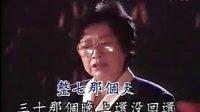 视频: (http:www.7655.ccdetailhanguoju13518.html)北风吹