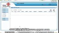 全球营销集团400电话代理选号视频教程QQ:800015018
