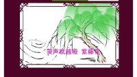 紫藤花-Flash音乐动画