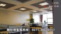 郑州办公楼装修设计视频——天元一品装饰工装设计