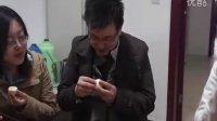 视频: 硗碛藏族乡某麻将馆吹蛋
