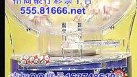 视频: 招商银行上海福利彩票发行中心双色球第2011101期开奖号码结果预测分析