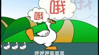 视频: (http:www.7655.ccdetailkehuanpian12543.html凑数歌