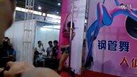 2011广州性文化节,钢管舞美女 天天日免费观看视频一1相关视频