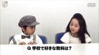 子どもの質問に有名人が答える「鈴木福くん_谷花音ちゃんへの質問2」