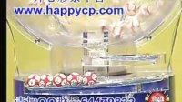 福利彩票双色球开奖结果201111期视频直播中奖查询玩法规则