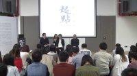"""场所与地段设计(3)——上海建筑师沙龙暨""""起点""""系列活动"""