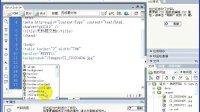 [黑屏优化]Dreamweaver 8入门视频教程102