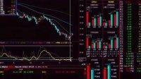 实战解盘—麒麟趋势、股价均线、总资金流向等综合实盘讲解