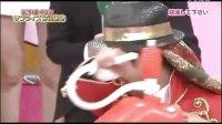 おねだりマスカットDX!2011.9.15第49回「毎年恒例!矢作兼40歳のサプライズ誕生日」