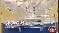 视频: 2-5福利彩票双色球开奖结果2012013期视频直播中奖查询