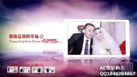 AE婚庆模版 编号AE37 婚礼模版 电子相册