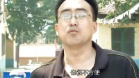 工厂党员服务队 为学校排除用电安全隐患 110814 北京您早