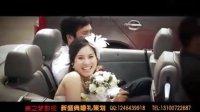武汉新盛典婚礼策划20110912梦天湖大厅(婚礼MV)