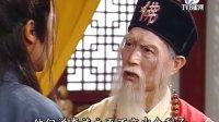 小李飞刀关礼杰版14