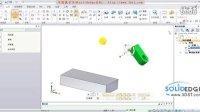 solid edge ST3 同步建模-重定位方向盘(语音)