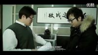 视频: 淄博智能家居应用-淄博乐天智能家居 QQ:274441818
