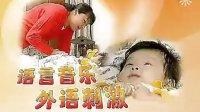 【宝宝婴幼儿牛初乳什么】什么牌子牛初乳好www.yingyouernaifen.com