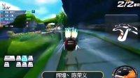 三星WCG2011中国区总决赛 QQ飞车 辉煌联想 vs 沈阳