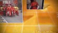 视频: 定西婚庆中式婚礼qq839487504 电话:18993270067