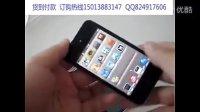 苹果5代手机报价