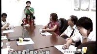"""广州恩宁路-街坊""""驻守""""吉祥坊 防小偷更防钩机 110810 今日一线"""
