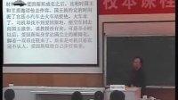 127九年级语文作文优质示范课《写好一事一议的议论文》_李鹏冲初中语文九年级语文优质示范课
