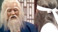 射雕英雄传之华山论剑 11
