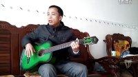 陈楚生-姑娘  吉他弹唱